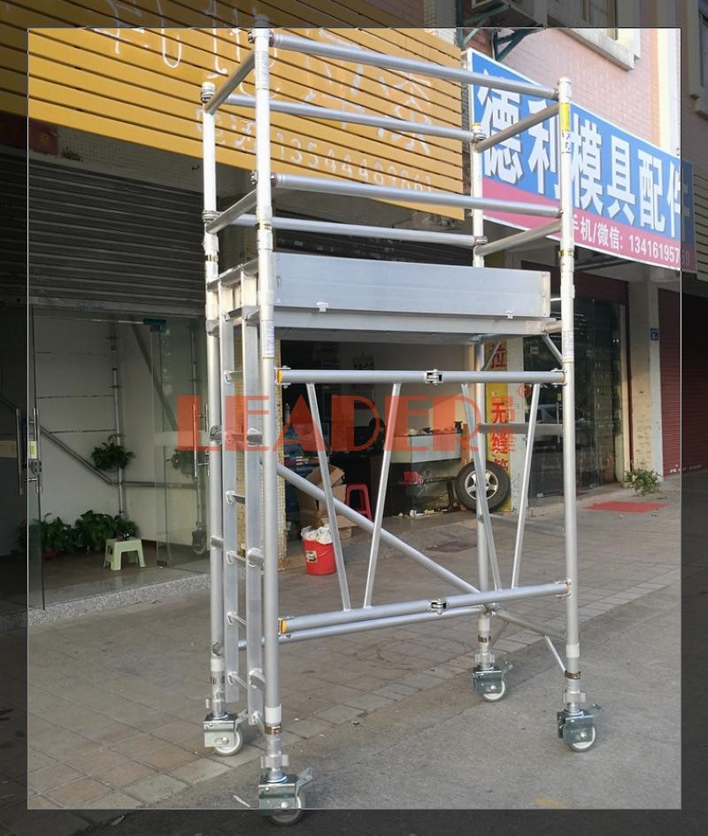 门式快装型铝合金工作架