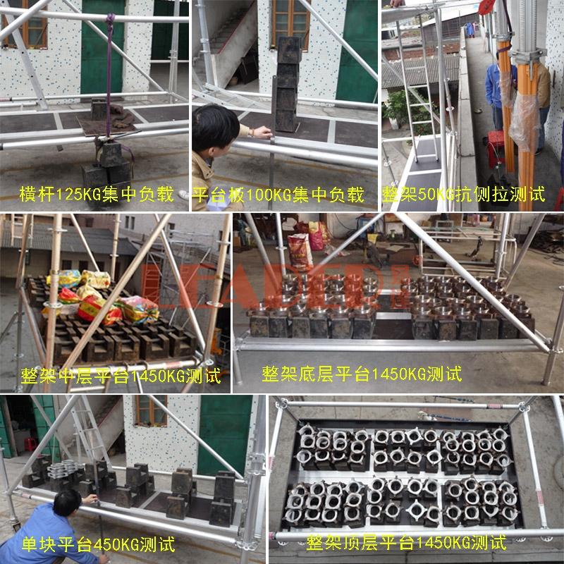 鋁制檢修平臺生產廠家 油罐及爐內檢修作業鋁架